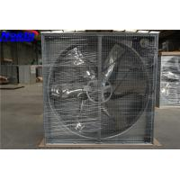 China Greenhouse poultry industrial ventilation 50'' Exhaust Fan on sale