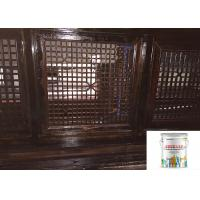 China Ancient House Anti Fire Clear Intumescent Coating , Flame Retardant Wood Finish on sale