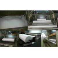 Buy cheap Multi Function Non Woven Fabric Machine Sheep Raw Wool Washing Machine For from wholesalers