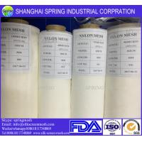 Buy cheap NYLON Printing Mesh JPP 80T-50 Micron Monofilament White Color Hot Sales from wholesalers