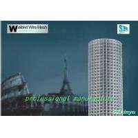 Buy cheap Welded Mesh from wholesalers