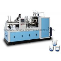 Wholesale Full Automatic PE Coated Paper Cup Making Machinery 220V / 380V 50Hz from china suppliers