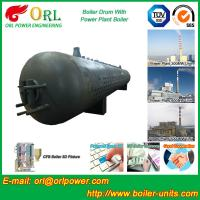 Buy cheap 300 Ton Hot Water Carbon Steel Boiler Drum Water Proof Heat Insulation from wholesalers