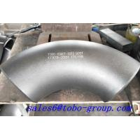 Wholesale ELBOW LENGTH SHORT ASME B16.9 STAINLESS STEEL GRADE 316L ANGLE 90 DEGREE BUTT WELD CLASS/SCH/THK 40S PIPE DIAMETER 24IN from china suppliers