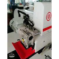 Wholesale Electric Single Rip Saw / Straight Line Rip Saw Dimension 1950 * 920 * 1380 from china suppliers