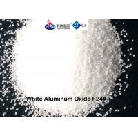 Wholesale High Strength 99.2% Aluminum Oxide Abrasive , Weld Spatter Removal Aluminium Oxide Sand from china suppliers