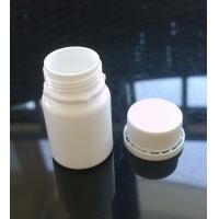 Wholesale 25g HDPE medical plastic bottle in different color from China from china suppliers