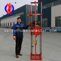 Quality huaxiamaster QZ-2CS gasoline engine sampling drilling rig for sale for sale