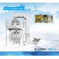 Wholesale VPA-907B Automatic big packaging machinery Herbal pieces packaging machine from china suppliers