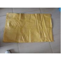 Quality DX-11-7195 recycled laminated Polypropylene rice sacks/ bags. for sale
