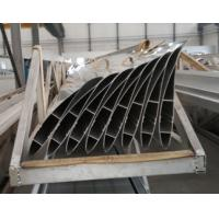 Wholesale Powder Painted / Anodized Industrial Fan Blade Profile / Industrial Cooling Blade from china suppliers