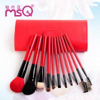 Buy cheap Affordable 11pcs Professional Face Blender Brush Bule Black Red from wholesalers