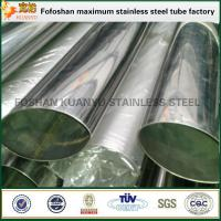 Wholesale Factory Direct China Oval Steel Stainless Steel Special Tube/Pipe from china suppliers