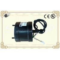 Buy cheap 24 N.M Electric ATV Hub Motor Brushless Gearless With 500W Single Shaft / Axis from wholesalers