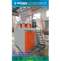 Wholesale Industrial powder mixing machine/mixer price/mixing equipment from china suppliers