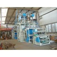 Wholesale Hopper Dryer from china suppliers