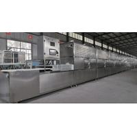 Wholesale Introduction of Large Microwave Oven Thawing Machine from china suppliers