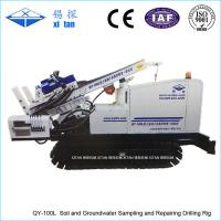 China Enviroment Protecting And Water Well Drilling Machine QY - 100L Long Life for sale