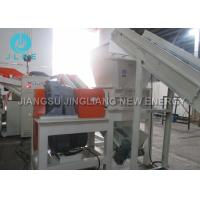 Wholesale Electric Metal Crusher Machine / Iron Scrap Small Metal Shredder Machine from china suppliers
