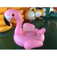 Wholesale Big Size Pink Inflatable Floating Pool Toys / Flamingo Animals from china suppliers