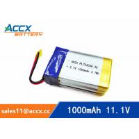 Wholesale 11.1V 1000mAh lithium polymer battery pack 703048 pl703048 3S1P 11.1V lipo battery from china suppliers
