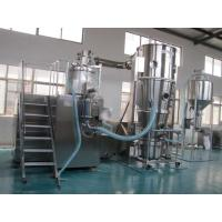 Wholesale Safe Operation Powder Granulator Machine With Coating Fuction High Efficiency Energy Saving from china suppliers