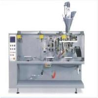 Wholesale Touched Screen Cream Packing Machine from china suppliers