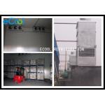 China Fruit Cold Storage Warehouse / Vegetable Freezer Storage Room BITZER Compressor for sale