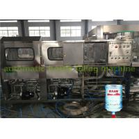 Wholesale 5 Gallon / 19 Liter Water Bottle Machine For Washing / Filling / Capping / Sealing from china suppliers