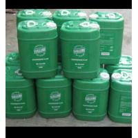 Wholesale Sullair Lubricating Oil 87250022-669 For Screw Air Compressor Accessories from china suppliers