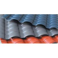 Wholesale Minecraft Heat And Cold Insulation Plastic Roof Panels Small Wave ASA Coated from china suppliers