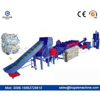 China Waste Plastic PP PE Film Recycling Machine/PE Film Washing Line,PVC Plastic Artificial Marble Sheet Production Line on sale