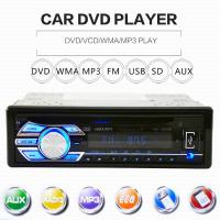 Wholesale Ouchuangbo Car DVD Stereo Radio Audio Receiver MP3 Player CD/MPEG4/VCD USB SD Slot from china suppliers