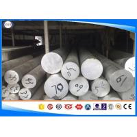 Wholesale 1045/C45E Hot Rolled Steel Bar Peeled Steel Round Bar With Peeled & Polished Surface Size 10-320mm from china suppliers