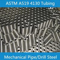 Wholesale triangle tube/fin tube/lemon tube/hex tube/special section tube/4130 tubing from china suppliers