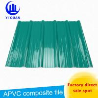 Wholesale Pvc Roof Tiles Trapeziodal Type 210mm Wave Distance 1130 mm Width Roofing Sheet from china suppliers