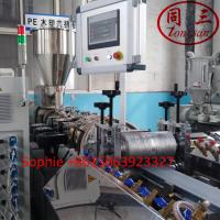 China Used Recycling PE PP Wood Plastic Composite Material WPC Decking Co-extrusion Making Machine Price on sale