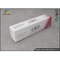 Wholesale Customized Recycled Cardboard Gift Boxes / Toothpaste Paper Packaging from china suppliers