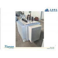 Wholesale Full Sealed Outdoor Oil Immersed Power Transformer 20kv With Three Phase from china suppliers