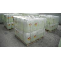 Buy cheap Di-tert-butyl peroxide; DTBP (CAS No.:110-05-4) from wholesalers