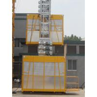 Custom SC200 Twin Cage Construction Material Hoists 3200kg 4.2 x 1.5 x 2.5m for sale