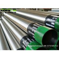 Buy cheap Best price 9 5/8inch Pipe based well screen first class grade K55 J55 perforated from wholesalers