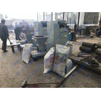 Buy cheap High performance low price sawdust rod extruding machine/wood powder briquette from wholesalers