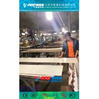Wholesale PVC Imitation marble profile Extrusion Line / making machine from china suppliers