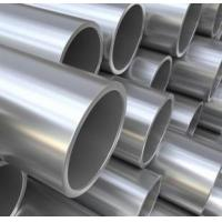 Wholesale 3 inch ss smls pipe from china suppliers