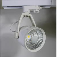 Wholesale 30W Cree LED COB Track Light 360 Degree horizontal rotation from china suppliers