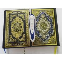 Wholesale 2012 Hottest quran reading pen m9 with 5 books tajweed function from china suppliers