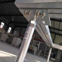 China Double Layer Equipment Pedestal China for sale