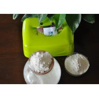 Buy cheap Calcium Salt Sort Chondroitin Sulfate USP 0.46-0.95 G / Ml Tap Density from Wholesalers