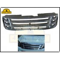 Buy cheap Dmax pickup refit body kits fonrt grille d-max chrome grilles trim from wholesalers